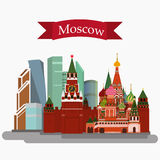 Vector illustration of Sain Basil's Cathedral, Kremlin and Mosco Royalty Free Stock Photo