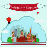 Vector illustration of Sain Basil's Cathedral, Kremlin and Mosco Royalty Free Stock Photography