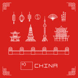 Vector illustration set china buildings pagoda, lantern, flag, fan, flat line design Stock Photography