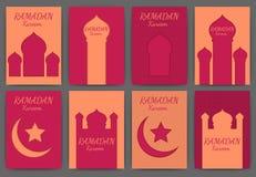 Vector illustration set of invitations Ramadan Kareem Royalty Free Stock Images