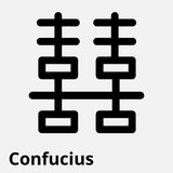 Vector illustration of the sign of Chinese philosophy of the symbol of Confucianism, line icon Confucius Royalty Free Stock Photos
