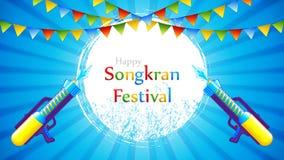 Songkran festival. Vector illustration Songkran festival of Thailand with water guns and garlands royalty free illustration