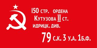 Vector illustration of Soviet Banner of Victory. Russian translation: 150th Rifle, Order of Kutuzov 2nd class, Idritsa Division, 79th Rifle Corps, 3rd Shock Stock Image