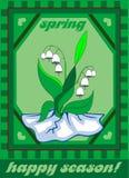 Vector illustration- spring Stock Image