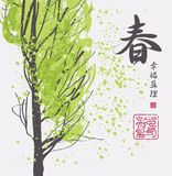 Spring landscape with tree and Chinese characters Stock Image
