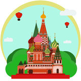 Vector Illustration of St. Basil Royalty Free Stock Photography