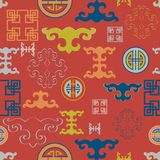 Vector illustration of traditional symbol and ornaments. Seamless repeat pattern. stock illustration