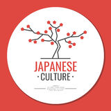 Vector illustration with symbol of Japan. Poster. Japanese culture. Symbol of Japan. Elements and icons for cards, illustration, poster and web design. Vector Stock Images
