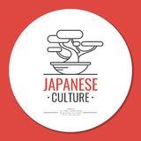 Vector illustration with symbol of Japan. Poster. Japanese culture. Symbol of Japan. Elements and icons for cards, illustration, poster and web design. Vector Stock Photography