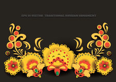 Vector illustration of traditional folk russian floral old ornament named khokhloma Stock Photography
