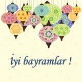 Turkish lamps bayramlar Royalty Free Stock Images