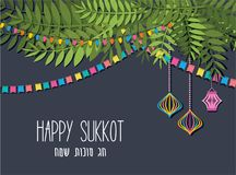 A Vector illustration of a Traditional Sukkah for the Jewish Holiday Sukkot . Hebrew greeting for happy sukkot. vector. Illustration design royalty free illustration