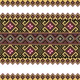 Vector illustration of ukrainian folk seamless pat Royalty Free Stock Images