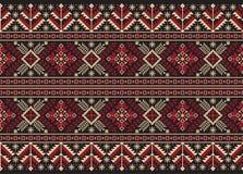 Vector illustration of Ukrainian folk seamless pattern ornament. Ethnic ornament. Border element. Tr Stock Photo