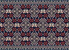 Vector illustration of Ukrainian folk seamless pattern ornament. Ethnic ornament. Border element. Royalty Free Stock Images