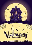 Vertical design template with Haunted house on moon background and Hand lettering of Halloween. Royalty Free Stock Photo
