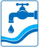 Water tap icon vector illustration Royalty Free Stock Photography