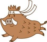 Cute running wild boar vector illustration.White Background.Flat vector illustration