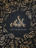 Vector illustration of womens day card with lettering - 8 march, frame from golden doodle branches Royalty Free Stock Photo