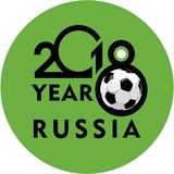 Football russia 2018 Royalty Free Stock Photography