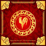 A vector illustration year of rooster design for Chinese New Year celebration. Card with Gold Chicken Stock Images