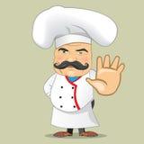 Vector Illustrator del diseño de personaje de dibujos animados de Serving Food Realistic del cocinero del cocinero del vector Fotos de archivo libres de regalías