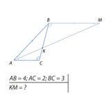Vector a ilustração de um problema geométrico para encontrar o segmento KM-01 Imagem de Stock