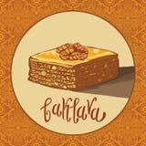 Vector a ilustração do baklava com um teste padrão tradicional Fotografia de Stock