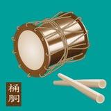 Vector a ilustração do cilindro Taiko ou O-kedo asiático tradicional do instrumento de percussão Um nome do cilindro Okedo é escr Fotos de Stock Royalty Free