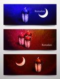Vector a ilustração do conceito de Ramazan Islam, um feriado ilustração stock