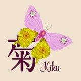 Vector a ilustração lisa dos hieróglifos japoneses da borboleta e do crisântemo, símbolo de Japão Imagem de Stock Royalty Free