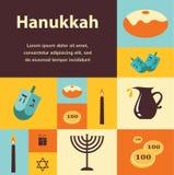 Vector ilustrações de símbolos famosos para o Hanukkah judaico do feriado Fotos de Stock Royalty Free