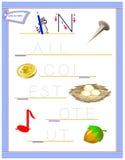 Tracing letter N for study English alphabet. Printable worksheet for kids. Logic puzzle game. Education page for kindergarten. Vector image. Developing children stock illustration