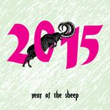 Vector image of goat or sheep. Chinese symbol vector goat 2015 year illustration image design Stock Photos