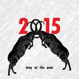 Vector image of goat or sheep. Chinese symbol vector goat 2015 year illustration image design Stock Image