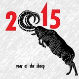 Vector image of goat or sheep. Chinese symbol vector goat 2015 year illustration image design Royalty Free Stock Images