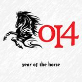 Vector image of an horse Royalty Free Stock Images