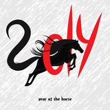 Vector image of an horse. Horse 2014 year chinese symbol vector illustration image tattoo design Stock Image