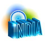 Vector indian flag design Stock Photo
