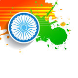 Vector indian flag. Stylish grunge flag of india with space for your text vector illustration