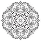 Vector indian Mandala. Ornament beautiful card with mandala. Geometric circle element made in vector Royalty Free Stock Image