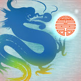 Vector: Ink dragon and auspicious icon on waterlines background.  royalty free illustration