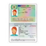 Vector internationaal open paspoort met het visum van Noorwegen vector illustratie