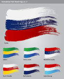 Vector International Paint Brush Flags Royalty Free Stock Photography