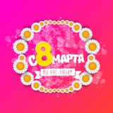 Vector International Women s Day label  on pink background with Russian language lettering text. 8 march. Greeting card or banner design template Stock Images