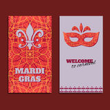 Vector invitation card template to Fat Tuesday. Mardi Gras carnival welcome Royalty Free Stock Photography