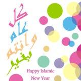 Vector islámico feliz colorido del ejemplo del saludo del Año Nuevo libre illustration