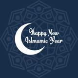 Vector islámico feliz del ejemplo del saludo del Año Nuevo stock de ilustración
