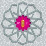 In Vector Islamitische de groetkaart van Ramadan Karem met de Arabische Marokkaanse achtergrond van het patroon geometrische orna vector illustratie