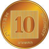 Vector Israëlisch gouden geld 10 agorotmuntstuk vector illustratie